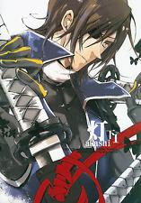 Sengoku Basara Samurai Kings doujinshi Masamune Date x Sanada Yukimura Kasuga By