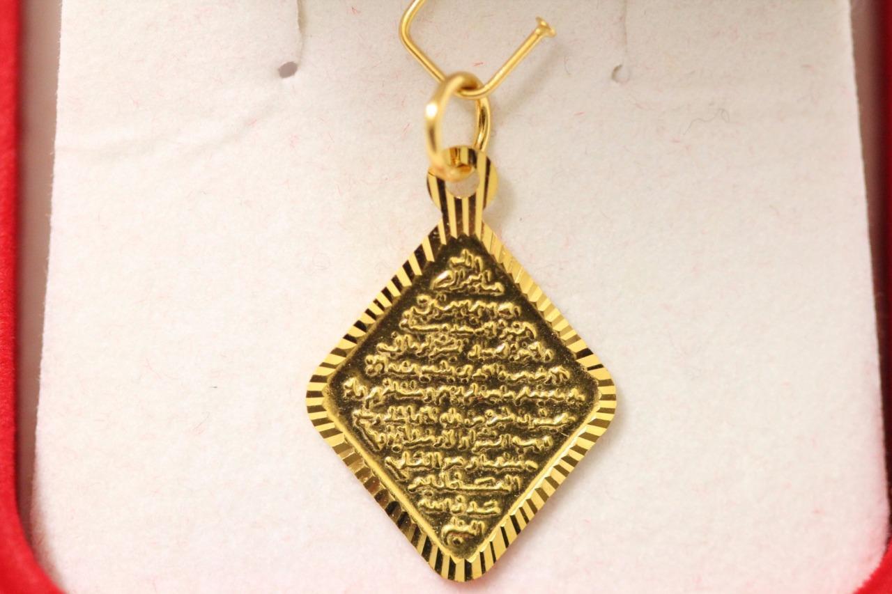 23cbf4484aa17 attractive sparkling 916 22ct indian Boxed pendant Qursi Ayatul gold ...