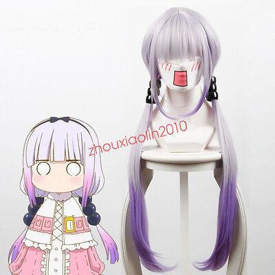 Anime Miss Kobayashi's Dragon Maid Kamui Kanna Gradient Purple Cosplay Full Wig