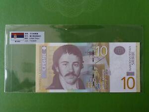 Serbia-Banknote-10-Dinar-UNC-10