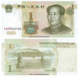 Cina-1-Yuan-1999-P-895-Basso-Serial-Banconote-Unc-0007XX