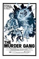 1977 SASQUATCH VINTAGE BIGFOOT FILM MOVIE POSTER PRINT 36x24 9MIL PAPER