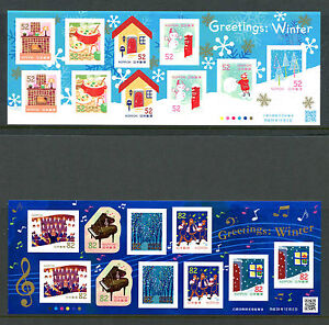 Japan 2016 MNH Greetings Winter Christmas 2x 10v M/S Snowman Trees Stamps