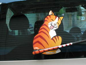 CAT-LOVER-CAR-STICKER-COLLECTABLE-WITH-WAGGING-TAIL-FOR-CAR-REAR-WINDSCREEN