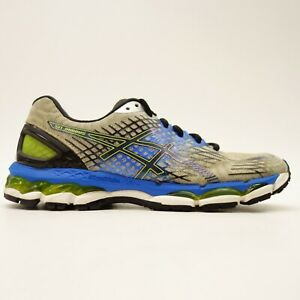 great fit cf16a 32d94 Details about Asics Gel-Nimbus 17 T507N Mens US 7.5 EU 40 Gray Athletic  Running Training Shoes