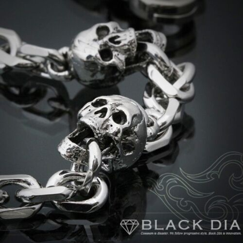 Biker Skull Chain C2208 UK Guntwo Korean Mens Fashion Jewelry Wallet Chains