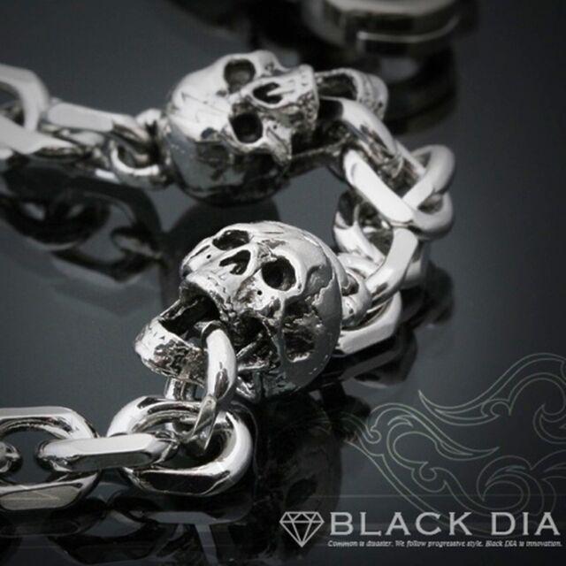 Guntwo Mens Korean Fashion Biker Black Leather Skull Jean Wallet Chain C1149 UK