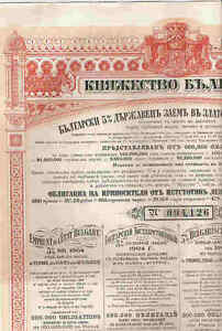 Bulgarian-Government-5-Gold-Loan-of-1904-uncancelled