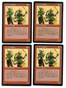 4x-Goblin-Recruiter-JAPANESE-ASIAN-Visions-MTG-Magic-The-Gathering