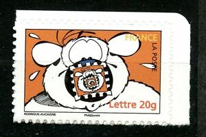 STAMP-TIMBRE-FRANCE-N-3954-SOURIRES-LE-CHIEN-CUBITUS-AUTOADHESIF
