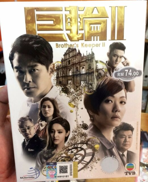 2016 HK TVB Drama Brother's Keeper II in 8 DVDs 1 39 16 9 English Subs Ended
