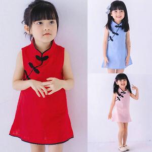 Toddler Kid Baby Girl Summer Princess Cheongsam Party Wedding Ball Gown Dress