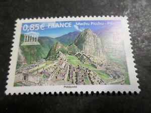 FRANCE 2008 timbre SERVICE 141, UNESCO, MACHU PICCHU, PEROU neuf** MNH STAMP