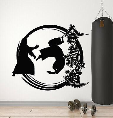 Aikido Symbol stickers,Aikido Martial Arts decal symbol,Aikido vinyl sticker