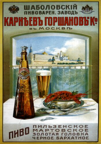 MAGNET ADVERTISING  Advertisement for Russian Beer