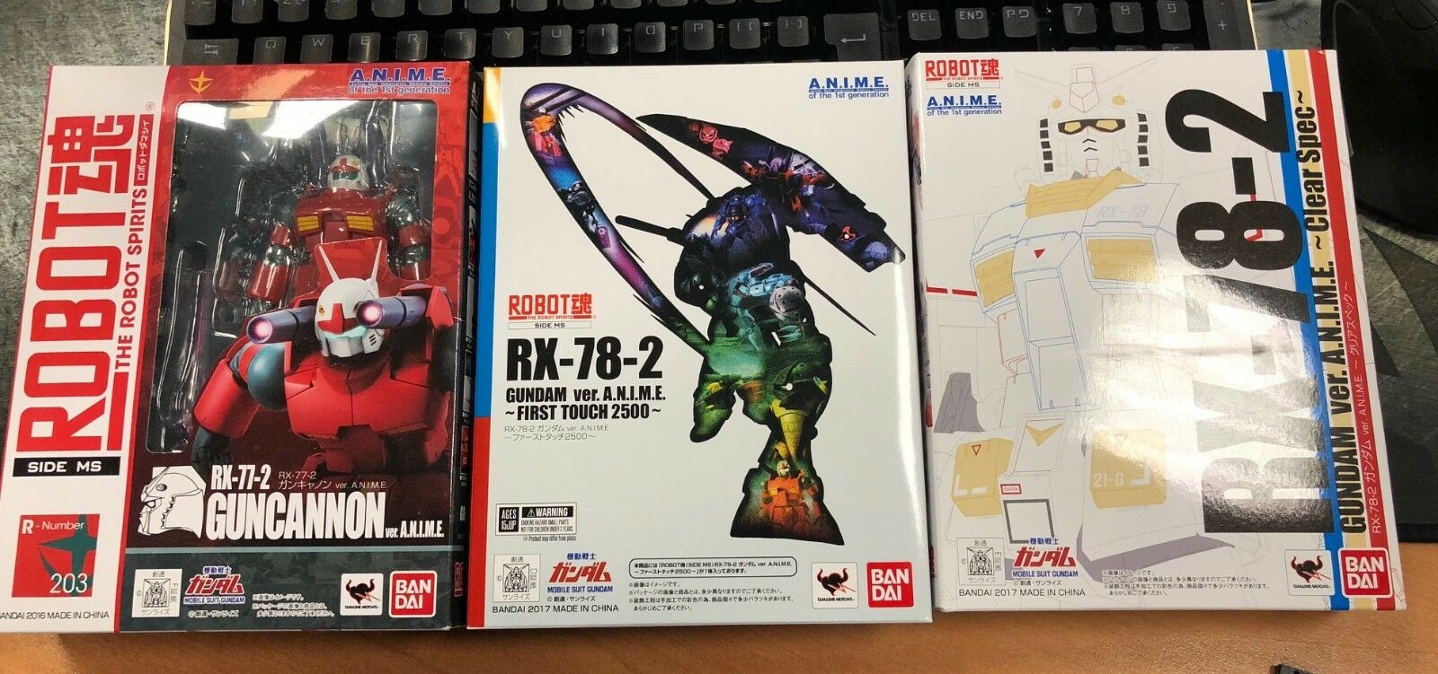Beai Robot Spirits Anime version lotto Gundam limited version