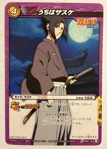 "Miracle Battle Carddass Naruto Naruto Uzumaki P NR 06 Promo /""Not for sale/"""