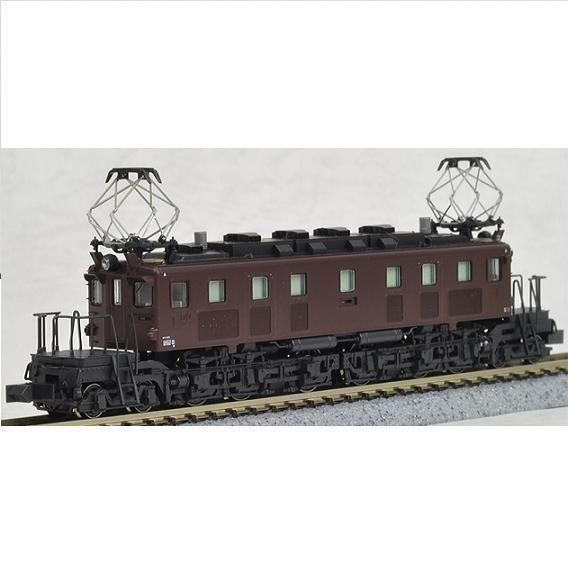 garanzia di qualità Kato 3069 Electric Locomotive Locomotive Locomotive EF57 Renuovoal - N  al prezzo più basso