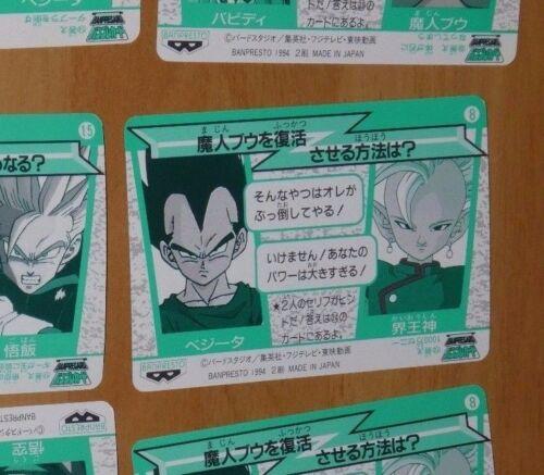 DRAGON BALL Z GT DBZ BANPRESTO CARD JAPANESE CARTE N° 8 MADE IN JAPAN 1994 NM