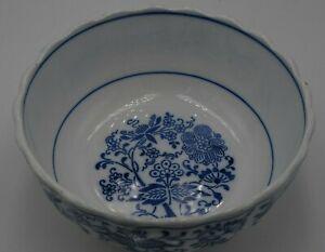 "Vintage Blue Onion German Porcelain Serving Bowl Floral Pattern 8"""