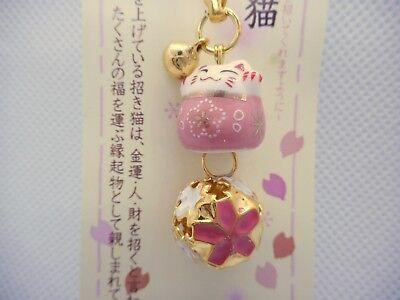 Maneki Neko Cat w//Ourin Sakura Bell Phone Strap Japan