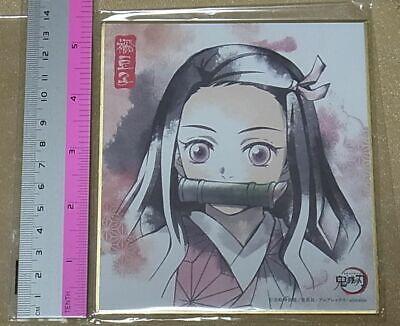 Demon Slayer Kimetsu No Yaiba Tanjiro Kamado Nezuko Shikishi Art board Benefits