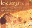 Love Songs of the World by Various Artists (CD, Mar-2002, Arc Music)