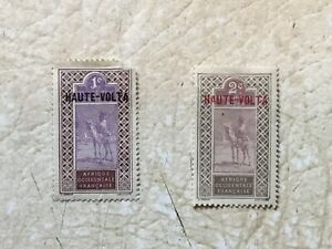 RARE-Haute-Volta-africa-France-colony-1-amp-2-Cent-Stamp-UNC-lot
