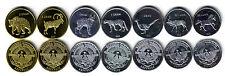 Nagorno Karabakh 7 coins set 2x 50 Luma 3x 1 Dram 2x 5 Dram 2013 UNC LOT #3