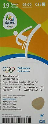TOP TICKET A 12.8.2016 Olympia Rio Schwimmen Swimming # D13