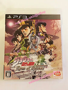 Details about [Used] JoJo's Bizarre Adventure - Eyes of Heaven [PS3] [Japan  Import]