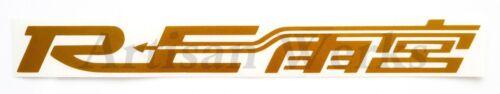 RE Amemiya Logo Decal Sticker rotary engine fit:Mazda RX-7// RX-8