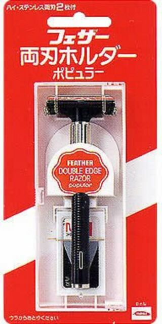 FEATHER DOUBLE EDGE RAZOR HOLDER POPULAR with 2 Spare Blade F/S from Japan