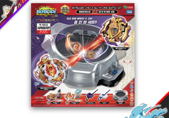 Youngtoys Beyblade Burst B-96 Infinite Spin Bey Stadium DX Set Toy Takara Tomy for sale online