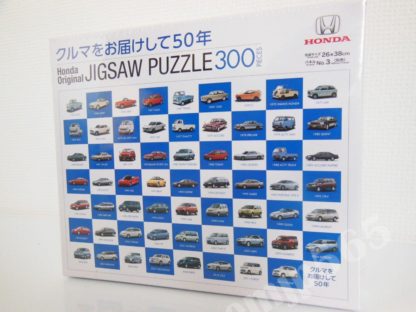Honda Original JIGSAW PUZZLE 300 PIECES.50th Anniversary.Not for sale.JAPAN.RARE