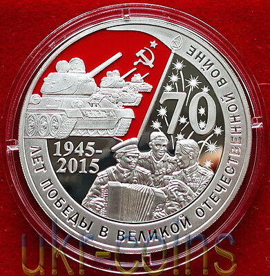 2015 Russia Silver Coin 1945 Victory WWII Tank T-34 War Soviet Army Soldier USSR