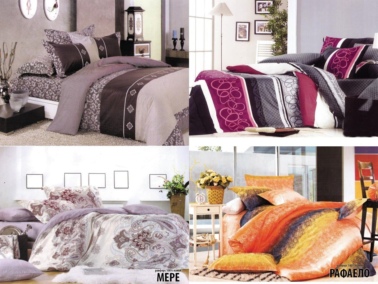 Duvet Cover Bedding Set 100% Cotton Reversible Bed Linen