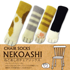 Chair-Leg-Cover-Knit-Cat-Paw-Sock-Floor-Protector-Furniture-Table-Feet-Pad-Hot