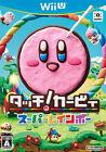 Touch Kirby Super Rainbow (Nintendo Wii U, 2015) - Japanese Version