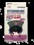 Stormsure-Trampoline-Repair-Kit thumbnail 1