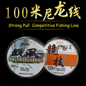 Strong-Tensile-100m-Japanese-Nylon-Transparent-Fluorocarbon-Fishing-Tackle-Line