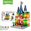 S6502 Blocksteine Bausätze Supermarkt Hotel Juweliergeschäft Spielzeugladen LED