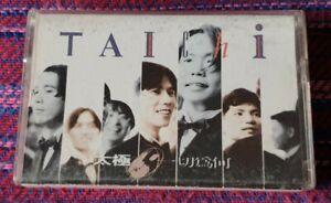 HK Tai Chi ( 太極 ) ~ 一切為何 ( Malaysia Press ) Cassette
