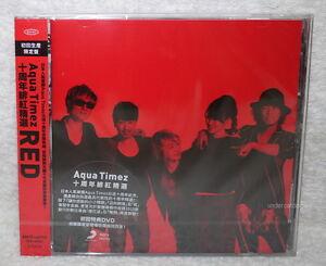 Aqua Timez 10th Anniversary Be...
