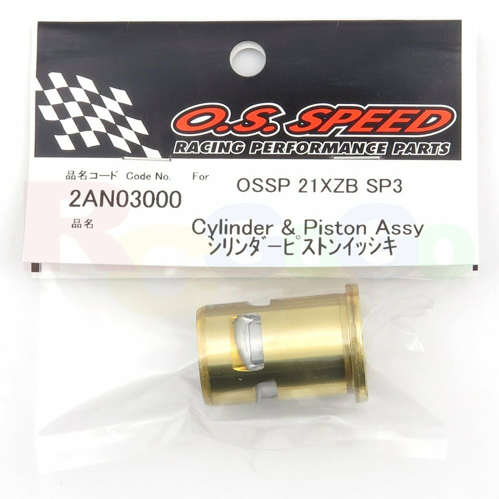 CYLINDER & PISTON ASSY OS SPEED 21XZ-B SPEC III   OS2AN03000 O.S. Engines Parts