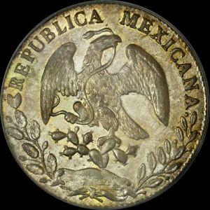 VERY SCARCE 1882 Oa AE 8R REALE PCGS MS62 JOHN J. PITTMAN SPECIMEN A+ LUSTRE