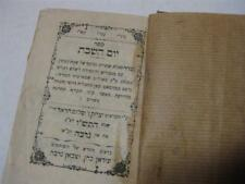 1946 Djerba Tunisia MINIATURE SHABBAT PRAYER BOOK  Antique/Judaica/Jewish/Hebrew