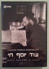 CANTOR YOSSELE ROSENBLATT  volume 2 CD  NEW