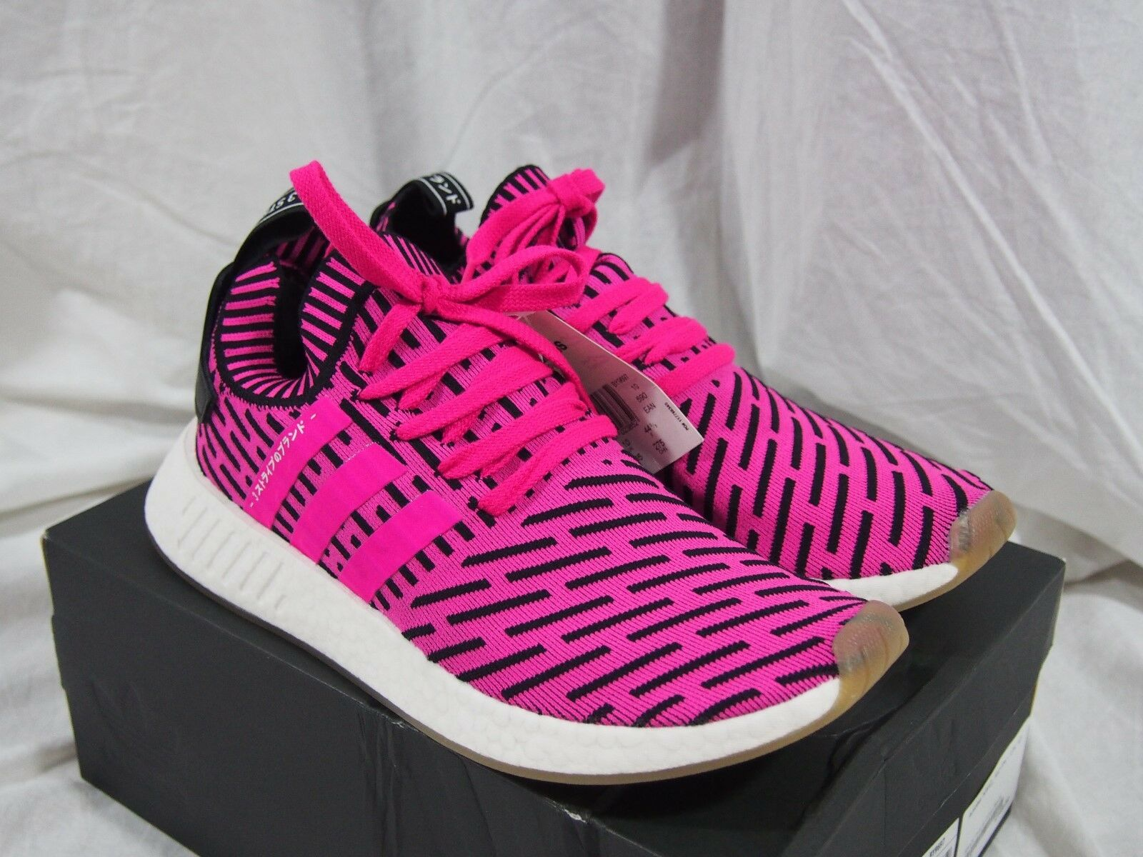 Adidas NMD R2 Primeknit Japan Shock Pink BY9697