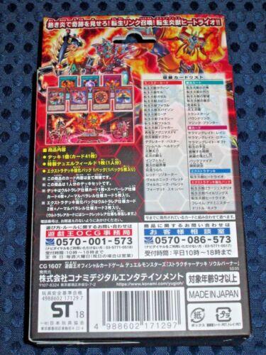 NEW YuGiOh OCG Structure Deck Soul Burner Ash Blossom /& Joyous Spring JAPAN F//S